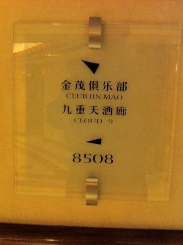20111001-034518.jpg